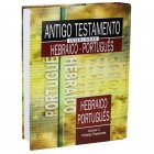 Antigo Testamento Interlinear Hebraico-Português Vol. 3 - SBB