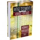 Antigo Testamento Interlinear Hebraico-Português Vol. 4 - SBB